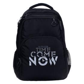 Рюкзак молодежный, Grizzly RU-030, 45x32x23 см, эргономичная спинка, отделение для ноутбука
