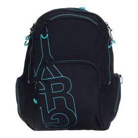 Рюкзак молодежный, Grizzly RU-033, 42x30x22 см, эргономичная спинка, отделение для ноутбука