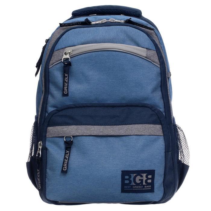 Рюкзак школьный, Grizzly RB-054, 39x28x19 см, эргономичная спинка, отделение для ноутбука, синий - фото 810316