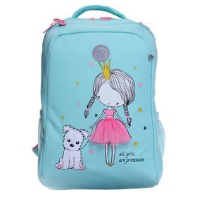 Рюкзак школьный, Grizzly RG-166, 39x26x17 см, эргономичная спинка, отделение для ноутбука, «Девочка»