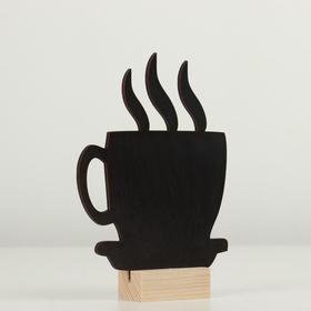 """Меловой ценник на подставке """"Горячая чашка чая"""", формат А6 (15×10.5 см)"""