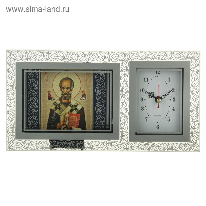 """Часы с иконой """"Святитель Николай Чудотворец"""""""