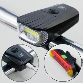 Набор велосипедных фонарей аккумуляторных, передний 5 Вт, 1200 mAh, задний 7 реж, 600 mAh