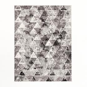 Ковёр прямоугольный «Лайла де Люкс» 140х190 см