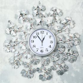 Wall clock, series: Openwork,