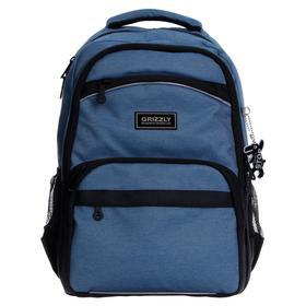 Рюкзак школьный, Grizzly RB-054, 39x28x19 см, эргономичная спинка, отделение для ноутбука, джинсовый
