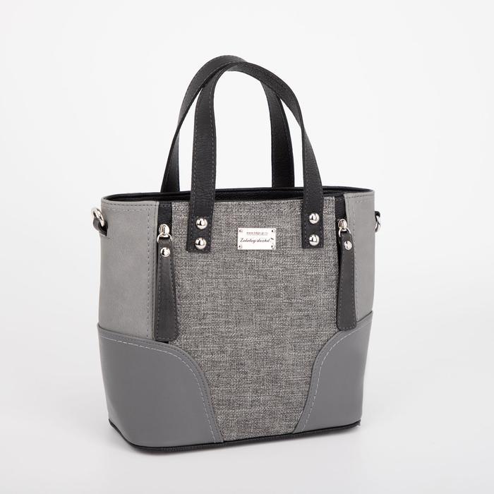 Сумка женская, отдел на молнии, наружный карман, цвет серый - фото 810833