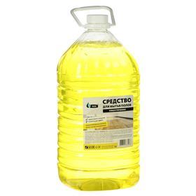 Универсальное моющее средство для мытья полов Rain Концентрированное 5 л