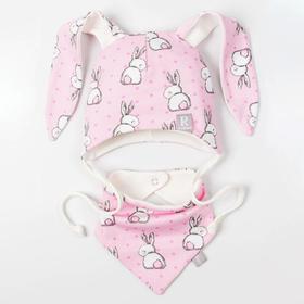 Комплект (шапка, снуд) для девочки, цвет светло-розовый, размер 44-47 (9-18 мес.)