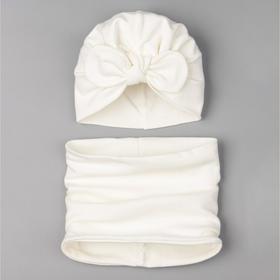 Комплект (шапка, снуд) для девочки, цвет молочный, размер 50-53 см (3-6 лет)