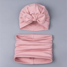 Комплект (шапка, снуд) для девочки, цвет пудра, размер 47-50 см (1,5-3 года)