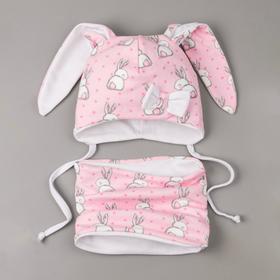 Комплект (шапка, снуд) для девочки, цвет розовый, размер 47-50 см (1,5-3 года)
