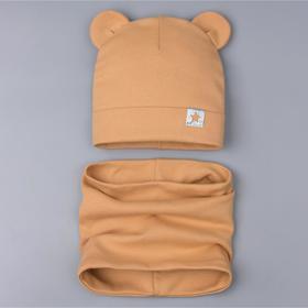 Комплект (шапка, снуд) для девочки, цвет горчичный, размер 47-50 см (1,5-3 г.)