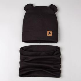 Комплект (шапка, снуд) для мальчика, цвет чёрный, размер 47-50 см (1,5-3 года)