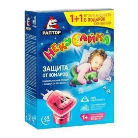 """Комплект от комаров """"Раптор"""" Некусайка, детский, фумигатор+жидкость, 60 ночей"""