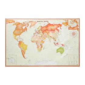 Интерьерная карта Мира.(ЭКОДИЗАЙН)