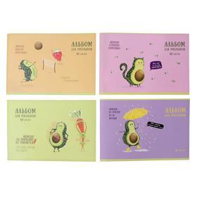 Альбом для рисования А4, 40 листов на скрепке «Авокадо», обложка мелованный картон, тиснение фольгой, МИКС