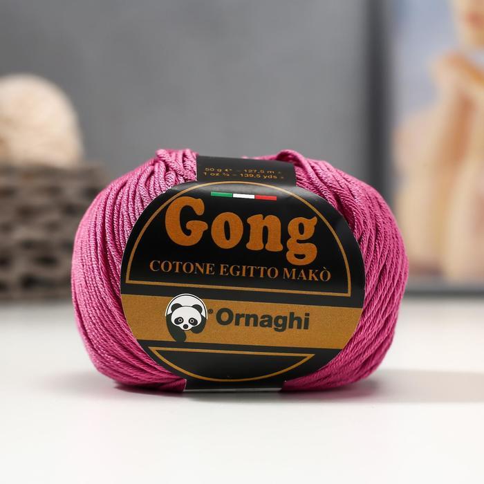 """Пряжа """"Gong"""" 100% мерсеризованный хлопок 127м/50гр (25 брусника) - фото 7294030"""
