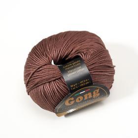 """Пряжа """"Gong"""" 100% мерсеризованный хлопок 127м/50гр (6 шоколад) - фото 7294059"""