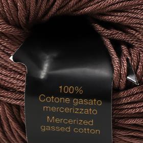 """Пряжа """"Gong"""" 100% мерсеризованный хлопок 127м/50гр (6 шоколад) - фото 7294061"""
