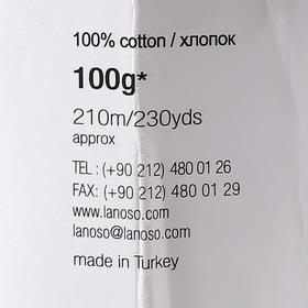 """Пряжа """"Mersericed"""" 100% мерсеризованный хлопок 210м/100гр (932 розовый) - фото 7294097"""