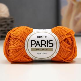 13 оранжевый