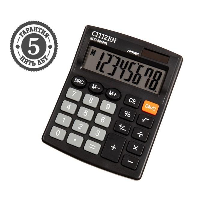 Калькулятор настольный 8-разрядный SDC-805BN, двойное питание, черный - фото 415605248