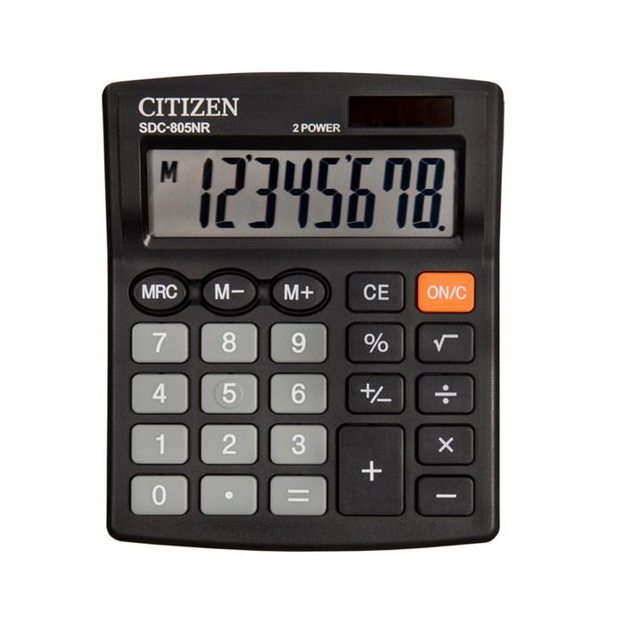 Калькулятор настольный 8-разрядный SDC-805BN, двойное питание, черный - фото 415605249