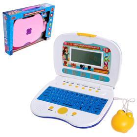 Компьютер детский, цвет синий