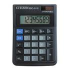 Калькулятор настольный 8-разрядный SDC-011S, двойное питание, черный