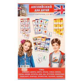 """Набор карточек """"Английский для детей"""" 228 шт."""