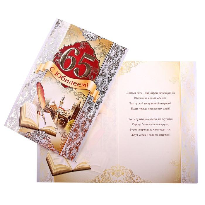 Открытка наташа, как подписать открытку на юбилей 65 лет от коллег