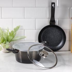 Набор посуды Shiny Black Edition, 5 предметов