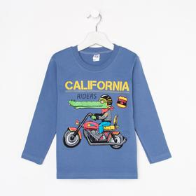 Лонгслив для мальчика California, цвет джинс, рост 110 см (5 лет)