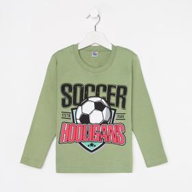 Лонгслив для мальчика Soccer, цвет хаки, рост 110 см (5 лет)