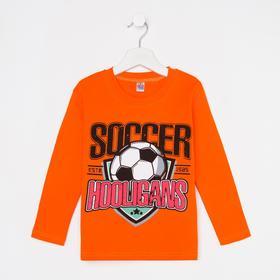 Лонгслив для мальчика Soccer, цвет оранжевый, рост 128 см (8 лет)