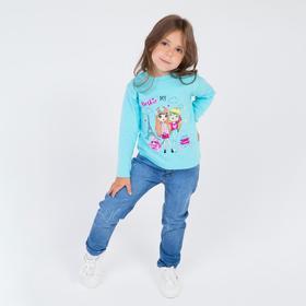Лонгслив для девочки Bestie My, цвет бирюзовый, рост 128 см (8 лет)