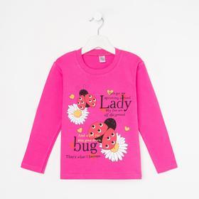 Лонгслив для девочки Lady, цвет розовый, рост 110 см (5 лет)