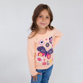 Лонгслив для девочки Love, цвет персик, рост 110 см (5 лет)
