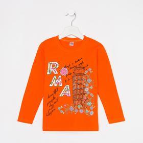 Лонгслив для девочки RMA, цвет оранжевый, рост 128 см (8 лет)