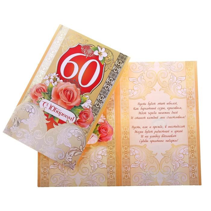 Коля днем, открытки папе на 60 лет на татарском языке