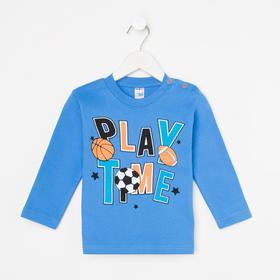 Лонгслив детский Play цвет синий, рост 104 см (4 года)