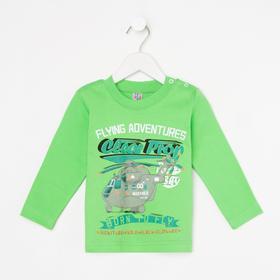 Лонгслив для мальчика, цвет зелёный/вертолёт, рост 92 см (2 года)