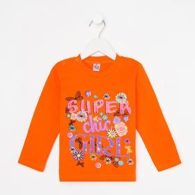 Лонгслив для девочки Girl, цвет оранжевый, рост 104 см (4 года)