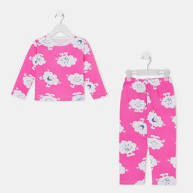 Пижама для девочки, цвет розовый/облако, рост 92 см