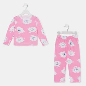 Пижама для девочки, цвет светло-розовый/облако, рост 92 см