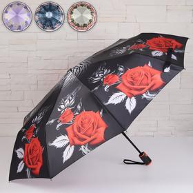 Зонт автоматический, 3 сложения, 9 спиц, R = 51 см, цвет МИКС