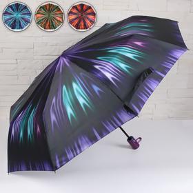 Зонт автоматический «Фейерверк», 3 сложения, 9 спиц, R = 51 см, цвет МИКС