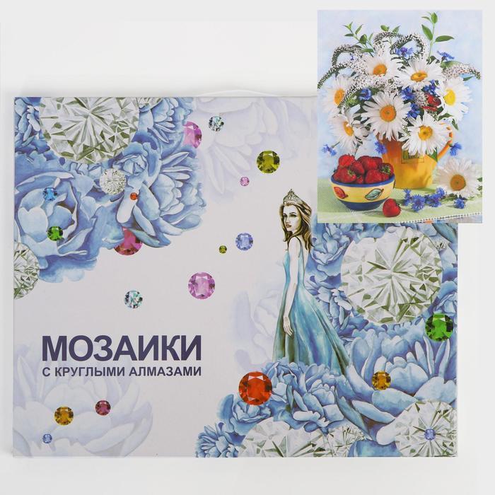 Алмазная мозаика с подрамником, полное заполнение «Ягоды и цветы» 40×50 см, 26 цветов - фото 811214