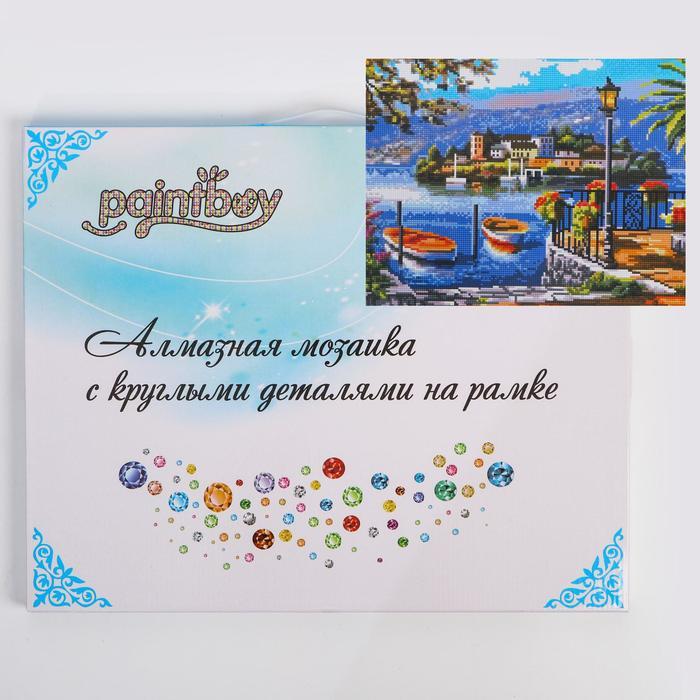 Алмазная мозаика с подрамником, полное заполнение «Лодки у берега» 40×50 см - фото 7295154